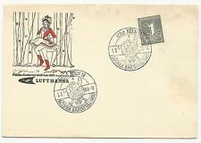 Germany Scott #737N on Cover March 1, 1960