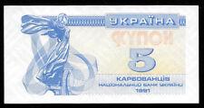 World Paper Money - Ukraine 5 Karbovantsiv 1991 @ Crisp UNC