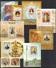 Russia 1997-2009 Imperial House of Romanov's MNH Collection