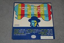 Chasidic Song Festival 1971~Hed-Arzi BAN 14203~Israeli IMPORT~FAST SHIPPING!