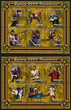 Mozambique 1425-7 MNH Olympic Sports, Cycling, Tennis, Soccer, Gymnastics