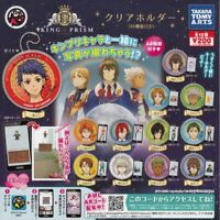 TAKARATOMY A.R.T.S KING OF PRISM Keychain All 12 set Gashapon mascot toys
