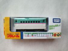 Takara Tomy Plarail KF08 E5 Shinkansen Middle Car Toy Train New