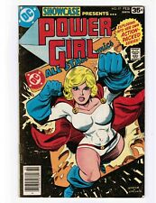 Showcase Presents Power Girl #97 Dc Comics (Bronze Age) First Solo Adventure