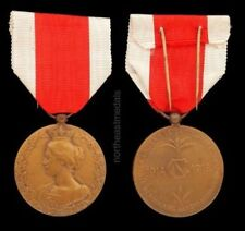 Home Front/Civil Defence Issued World War I Militaria (1914-1918)