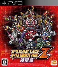 USED PS3 Super Robot Wars Taisen Z 3rd Jikoku-Hen Bandai namco F/S Japan Import