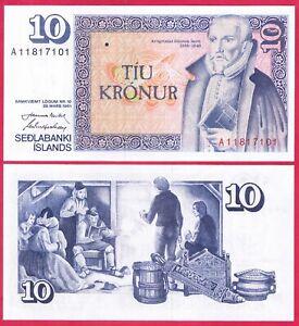 ICELAND 10 KRONER 1981 P48 BANKNOTE UNC