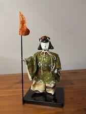 Japanese Man Hina Doll 💚