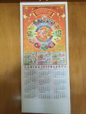 CHINESE WALL HANGNG SCROLL CALENDAR, 2019 CHINESE ZODIAC, FREE UK P&P, UK SELLER