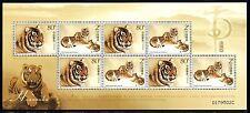 China Stamp 2004-19 South China Tiger 华南虎 M/S MNH