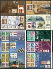 Hong Kong 1990s HK Classics Series (10 ms Cpt) MNH