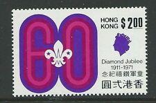 HONG KONG SG272  1971 $2 SCOUTING MNH