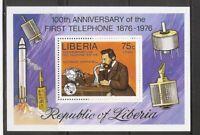 Liberia  SC # C212 Alexander Graham Bell. Souvenir Sheet. MNH