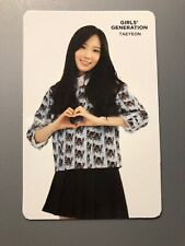 TAEYEON SNSD Girls' Generation COEX OFFICIAL FORTUNE COOKIE Photocard