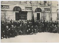 Russia, Les soldats du 1er détachement communiste de Biélorussie  Vintage silver