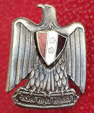 UAR RAU Syria Egypt military badge, shoulder pin 1958-1961 RARE!!