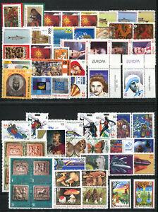 Makedonien Lot ab 1992-1997 **, auch Blöcke, Inhalt siehe Scan