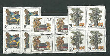 CHINA PRC 1983 T84 TOMB of YELLOW EMPEROR VF MNH blocks of 4