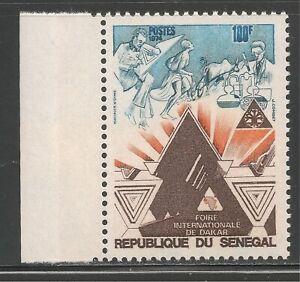 Senegal #405 (A121) VF MNH - 1974 100fr Dakar International Fair - Fair Emblem