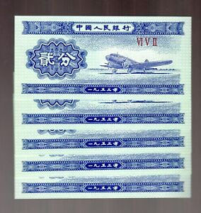 CHINA IN ASIA,5 PCS OF 2 FEN 1953,  P-862b,