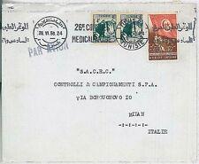 MEDICINE : TUNISIA  POSTAL HISTORY AUTOMATIC postmark on COVER 1958