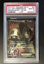 PSA 10 GEM MINT Pokemon Japanese Terrakion EX Full Art 1st Ed! SR BW 052/050