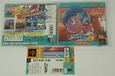 ROCKMAN 5 MEGAMAN PS1 CAPCOM Sony Playstation 1 Spine From Japan
