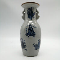 "9.6""China Ceramics Porcelain Blue-and-white Eight Immortals God Two Ear Vase Jar"