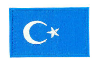 Uyghur Turkestan Xinjiang FLAG PATCH patches backpack BADGE IRON ON EMBROIDERED