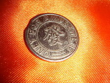 Amusement or Gaming Token, Clipped Planchet Error Coin, nice used