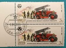 Russia (USSR) 1985 block of 2 CTO MNHOG stamps firefighters car