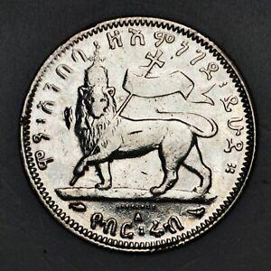 ETHIOPIA ETIOPIA Menelik II 1/4 Birr 1887 A Paris KM#3