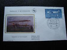 FRANCE - enveloppe 1er jour 3/3/1984 (farman F.60) (cy80) french