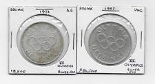 1951 & 1952 Finland 500 Markkaa Silver Olympic Coins (km #35)