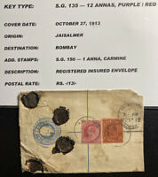 1913 Jaisalmer India Registered Stationery Cover To Bombay Wax Seal Sc#135
