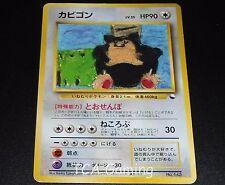 Snorlax No. 143 Illustrator Contest Promo Japanese Pokemon Card EXCELLENT