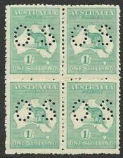 Roos – 1/- Blue-Green (3rd watermark Die IIB) *SMALL [gy075]