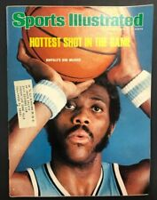 1976 MAR 8 SPORTS ILLUSTRATED MAGAZINE BASKETBALL/BOB MCADOO/BUFFALO CS5
