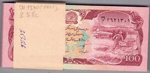 Afghanistan P 58 a: 100 Afghani 50 Stück wholesale dealer Händler lot