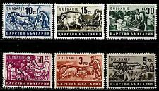 BULGARIA 1941 Old Stamps - Bulgarian Agriculture
