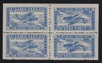 Canada Sc #CL12a (1926) 25c Fairchild Air Semi-Official Airmail Block Mint NH