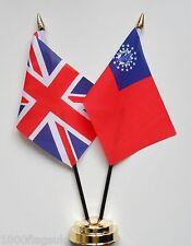Royaume-Uni & Burma 1974 pour 2010 Double Amitié Table Drapeau Ensemble