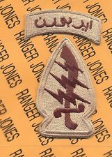 US Army Special Forces Airborne SFGA Middle East Simitar Arabic desert patch
