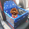 Travel Dog Folding Cat Pet Puppy Car Carrier Booster Seat Safety Bag Belt Cover