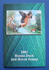 Russia (RD14) 2002 Russia Duck Stamp Presentation Folder with Stamp