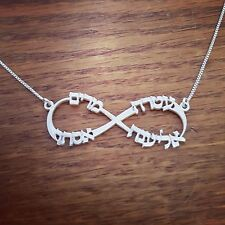 My name in Hebrew, Hebrew name necklace, New baby gift, Mother child name neckle