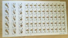SPECIAL LOT WWF Gambia 1993 1362-5 - Pangolin - 4 Sheets of 50 - MNH