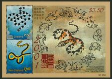 New Zealand 1701a MNH Year of the Snake