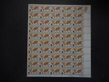 Scott 1274, 11 cent, International Telecommunication Union, Mint Sheet