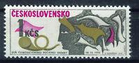 CHECOSLOVAQUIA CZECHOSLOVAKIA 1972  SC.1858  MNH Stamp Day